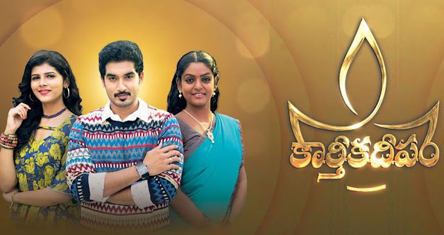 Poster of Karthika Deepam Serial Star Maa Tv
