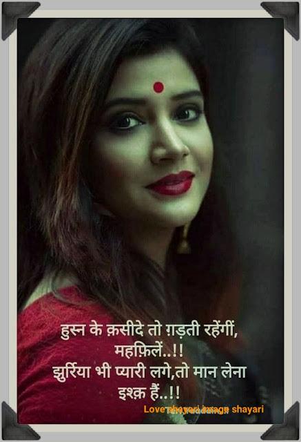 shayari dp pic | Very sad Shayari Image