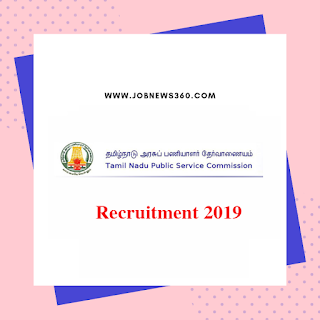 TNPSC Group-1 Recruitment 2019 - 139 Vacancies