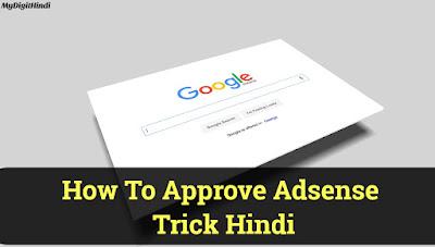 Adsense approved trick hindi