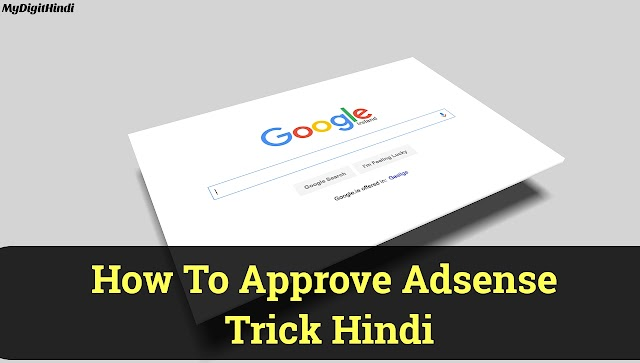 How to Get AdSense Account Approved for Blog In Hindi [ 2019 ]