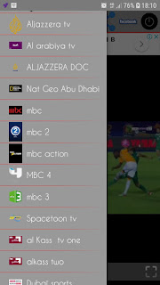 تحميل تطبيق msila tv sport.apk لمشاهدة البث المباشر للمباريات و قنوات بي ان سبورت و متابعة كاس افريقيا 2019