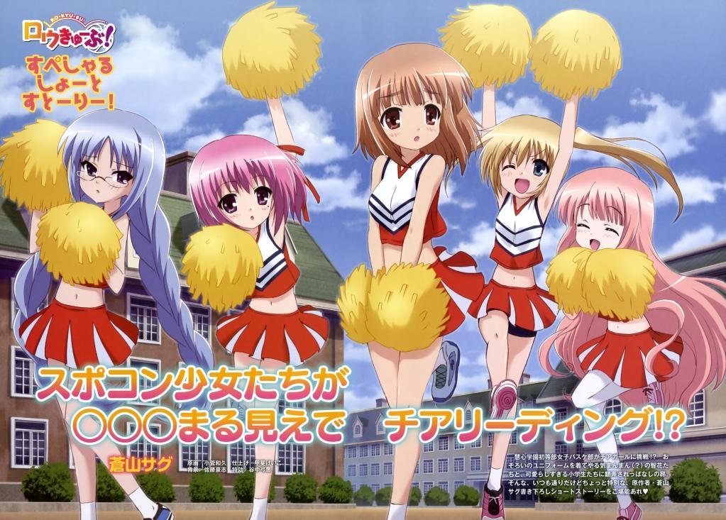Ro-Kyu-Bu! — First Impressions   Draggles Anime Blog