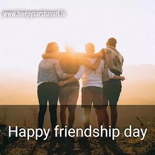 Friendship day shayari 2021
