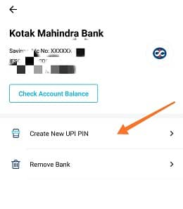 How to Change UPI Pin in Hindi