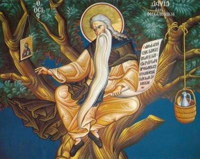 Преподобный Давид Солунский.