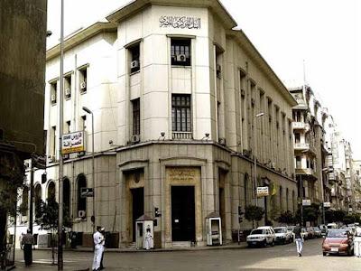 بيان عاجل, الحكومة المصرية, صرف العلاوات الخمس,