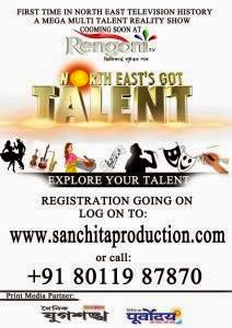 Rengoni TV North East's Got Talent Audition for Darjeeling