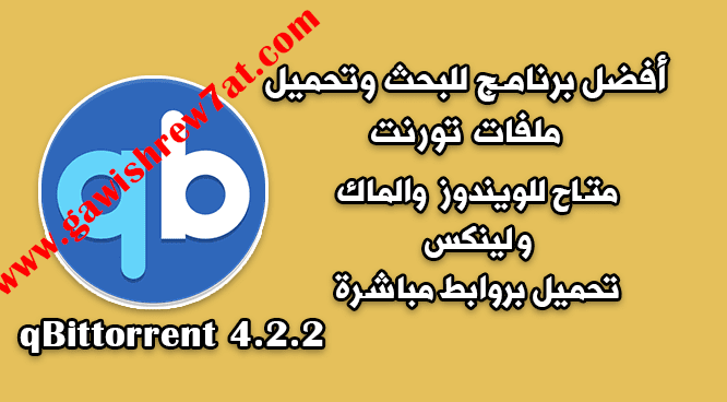 qbittorrent,bittorrent,torrent,utorrent,qbittorrent vpn,qbittorrent mac,qbittorrent v4.1.3,qbittorent,qbitorrent,qbittorrent proxy,qbittorrent search,qbittorrent backup,qbittorrent history,bitorrent,qbittorrent portable,qbittorrent trackers,qbittorrent (software),qbittorrent how to use,qbittorrent download,qbittorrent for android,torrents,qbittorrent force recheck,qbittorrent free download,qbittorrent best settings,how to install qbittorrent