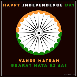 happy 73rd independence day 2019 images