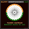 Happy India Independence Day 2019 Free Cards, Photos and Wishes