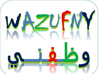 وظائف مجموعة جيوشي بالعاشر من رمضان
