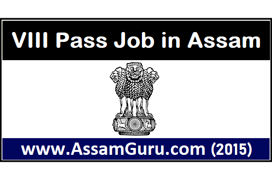 Chief Inspector Of Factories, Assam Recruitment 2020