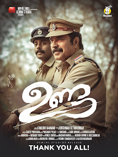 New Malayalam Movies dvd Release date and Updates , we have daily updated Malayalam and Tamil dvd release dates.