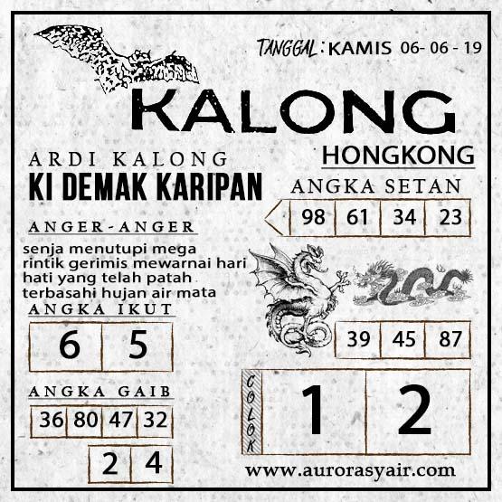 😍 Syair kalong hk | FORUM SYAIR HONGKONG  2019-05-08