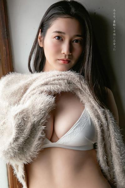 Arisa Deguchi 出口亜梨沙, Young Animal 2020 No.23 (ヤングアニマル 2020年23号)