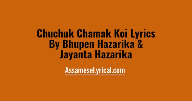 Chuchuk Chamak Koi Lyrics