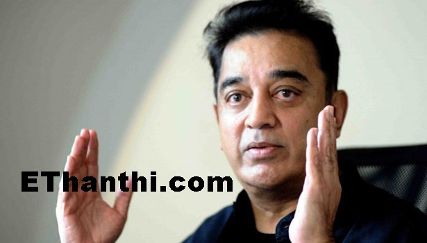 ரஜினிக்கு கமல் வாழ்த்து   Kamal congratulates Rajini !
