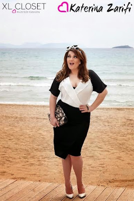 24748df041d2 Κατερίνα Ζαρίφη - Σχεδιάζει και φοράει ρούχα σε Μεγάλα Μεγέθη με το ...