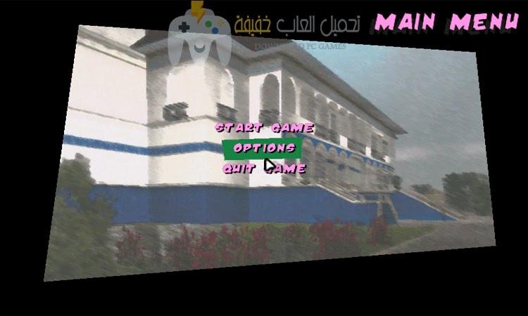 تحميل لعبة جاتا 8 GTA للكمبيوتر مضغوطة