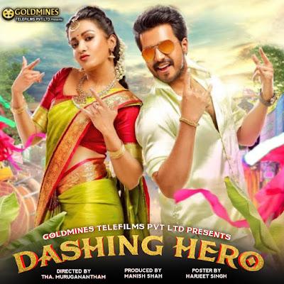 Dashing Hero (Katha Nayagan) 2019 Hindi Dubbed 720p HDRip 900MB