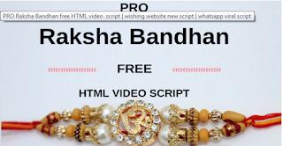 PRO Raksha Bandhan free HTML video script |wishing website new script | whatsapp viral script