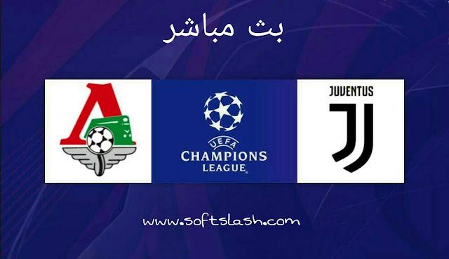 شاهد مباراة Juventus vs Lokomotiv moscow live بمختلف الجودات