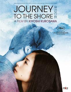 Kishibe no tabi (Viaje hacia la orilla) (2015)
