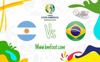 مشاهدة مباراة الارجنتين و البرازيل مباشر