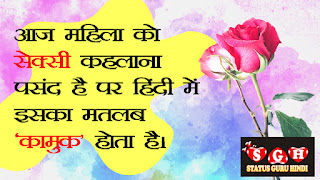 life is beautiful quotes in hindi