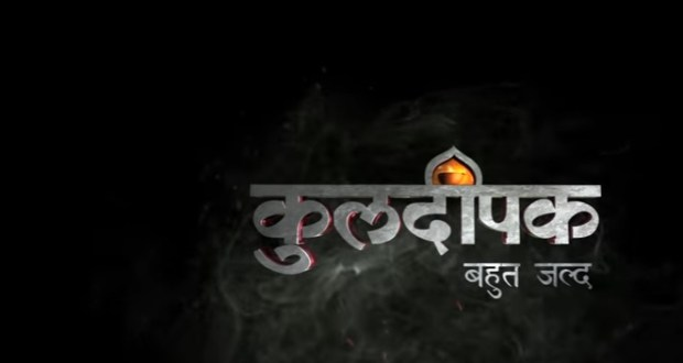 And TV Kuldeepak wiki, Full Star-Cast and crew, Promos, story, Timings, BARC/TRP Rating, actress Character Name, Photo, wallpaper. Kuldeepak Serial on And TV wiki Plot,Cast,Promo.Title Song,Timing