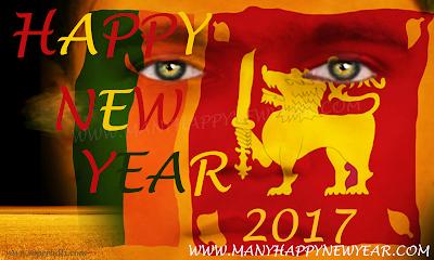 New Year Sri Lanka Flag