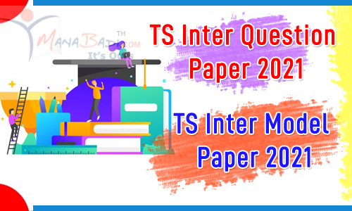TS Inter Examination scheduled for 2021 Released