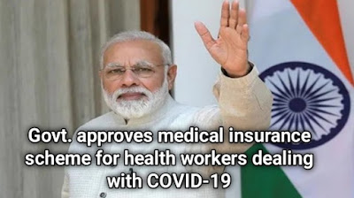 Centre Govt approves medical insurance scheme for health workers dealing with COVID-19