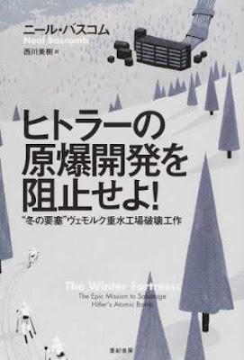 https://honto.jp/netstore/pd-book_28696218.html