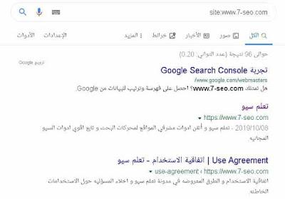 طريقة معرفة هل الموقع مؤرشف ام لا