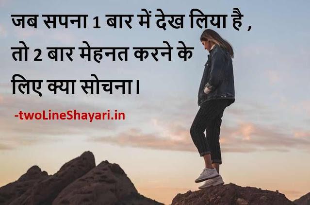 Inspirational quotes pics, Inspirational quotes pics for whatsapp dp, Inspirational quotes photos, Inspirational quotes photos download