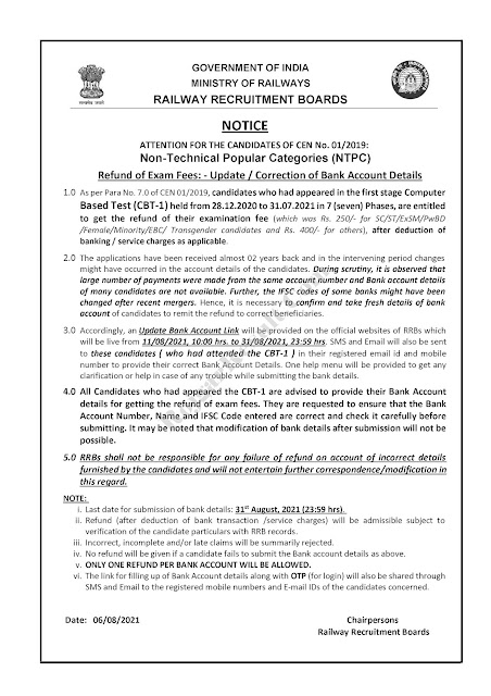 Railway NTPC Fee Refund Notice, Fill Online Form 2021