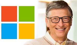 Bill Gates - Pediri Microsoft
