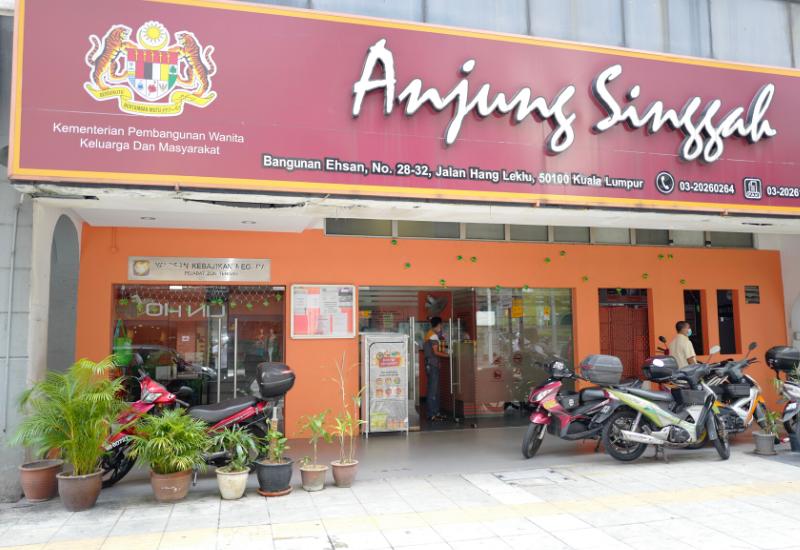Anjung Singgah
