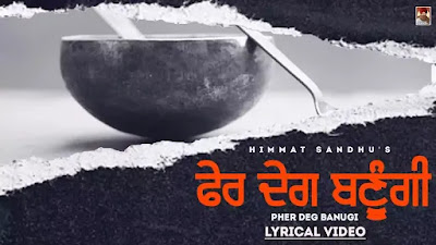 Checkout Himmat Sandhu New Song Pher Deg Banugi Lyrics on Lyricsaavn