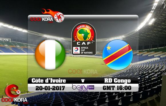 مشاهدة مباراة كوت ديفوار والكونغو اليوم كأس أمم أفريقيا 20-1-2017 علي بي أن ماكس