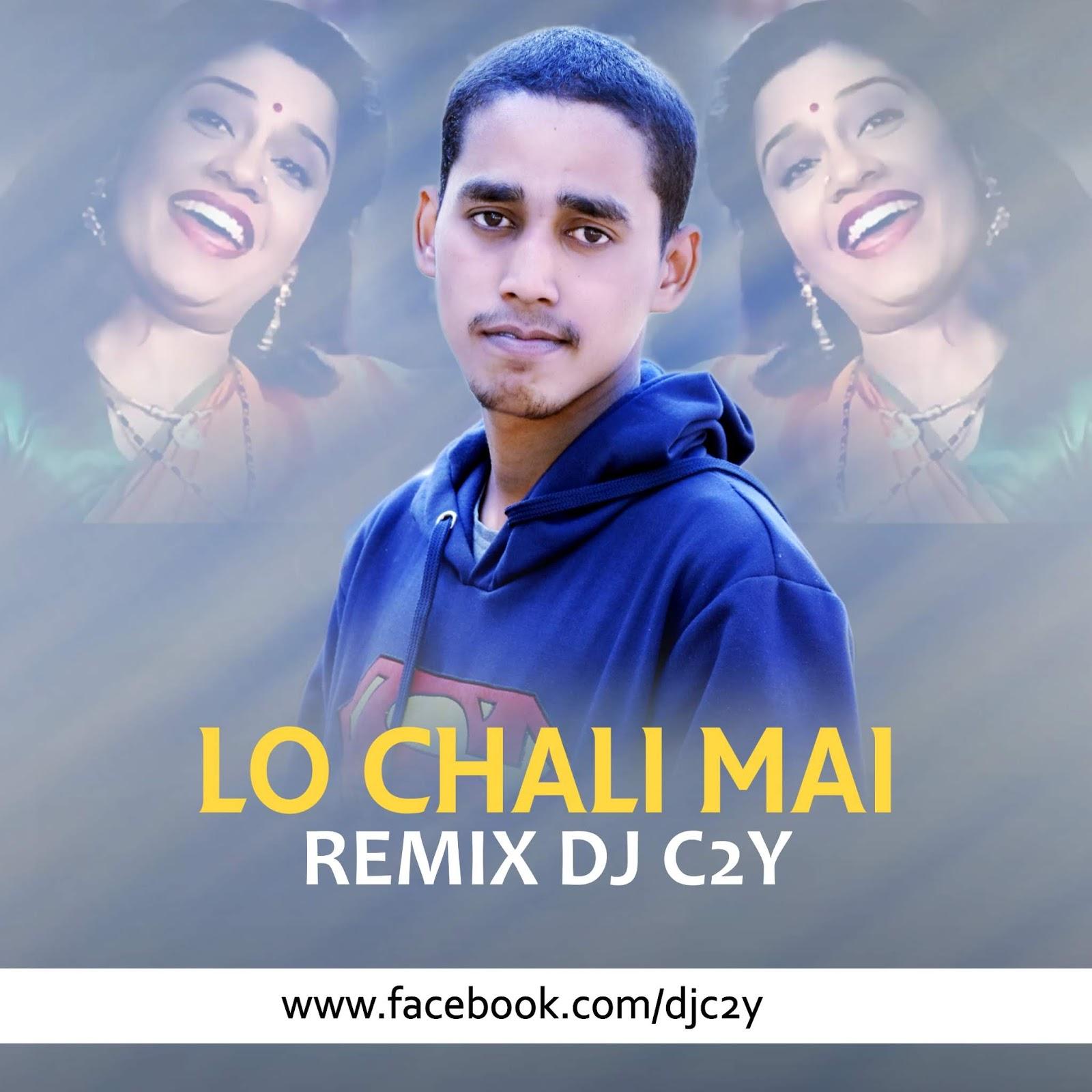 LO CHALI MAIN APANI DEWAR KI BHARAT LEKE BEST MIX 2019 DJ