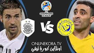 مشاهدة مباراة النصر والسد القادمة بث مباشر اليوم 17-04-2021 في دوري أبطال آسيا