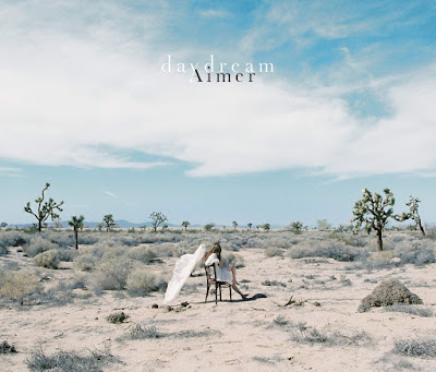 Aimer エメ - Kataomoi カタオモイ lyrics lirik 歌詞 arti terjemahan kanji romaji indonesia translations info lagu 4th album Daydream