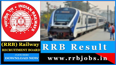 rrb result, rrb group d result, rrb group d result 2019, rrb alp result, latest railway exam result, railway recruitment result, railway exam result