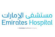 فرص وظيفية بمستشفى الامارات 2021