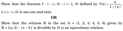 ncert class 12th math Question 27
