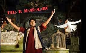 Dil-e-Nadaan Harmonium Notes from Hawaizaada