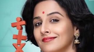 Vidya balan's film 'Shakuntla Devi' will release on july